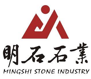 武汉明石石业有限公司